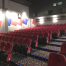 Kino Plattling_04